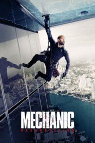 Mechanik: Konfrontacja lektor pl