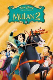 Mulan II lektor pl