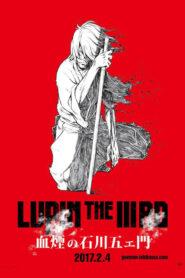 LUPIN THE IIIRD 血煙の石川五ェ門 lektor pl