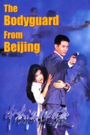 The Bodyguard from Beijing lektor pl