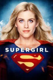 Supergirl lektor pl
