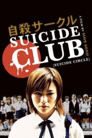 Klub samobójców lektor pl