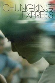 Chungking Express lektor pl