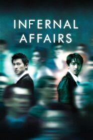 Infernal Affairs: Piekielna Gra lektor pl
