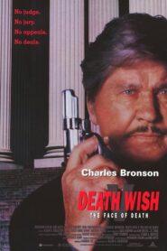 Death Wish V: The Face of Death lektor pl