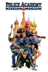 Akademia Policyjna 7: Misja w Moskwie lektor pl