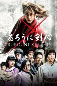 Rurôni Kenshin lektor pl