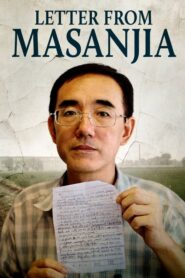 Letter from Masanjia lektor pl